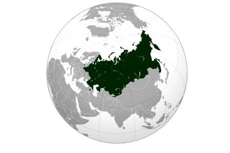 Unione Economica Euroasiatica